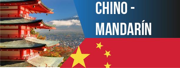 curso chino, curso de idiomas en bogota