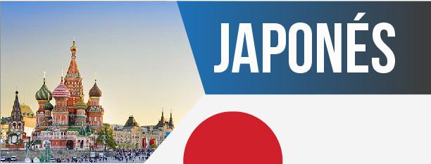 curso japon, curso de idiomas en bogota