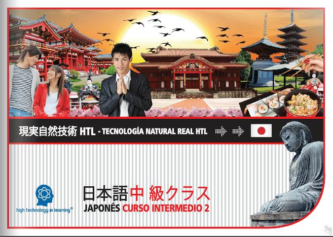 Curso de Japonés intermedio en Bogota