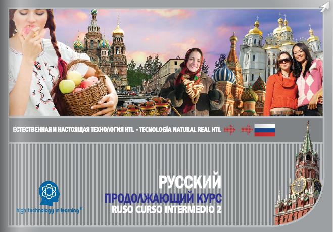 Curso de Ruso intermedio en Bogota